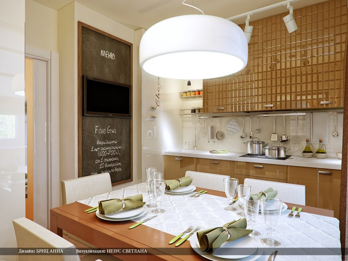 kitchen-dining-designs-inspiration-and-ideas-14