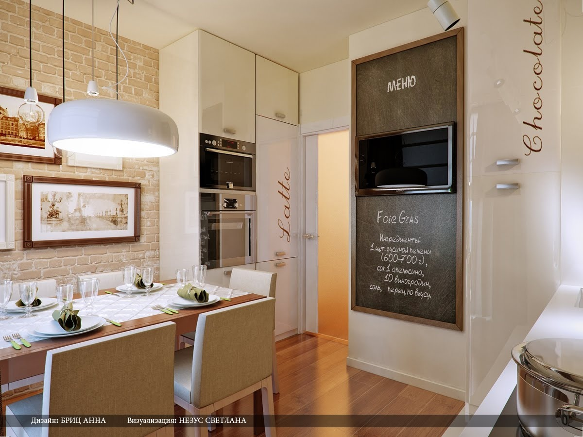 kitchen-dining-designs-inspiration-and-ideas-15